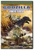 godzilla_tokyo_sos_front_cover.jpg