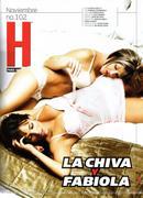Fotos La Chiva y Fabiola Revista H para hombres Noviembre 2007