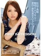 [IPZ-520] FIRST IMPRESSION 83 秋田で発掘 驚愕のエロスキル!美白・美乳美女AVデビュー 香波りょう