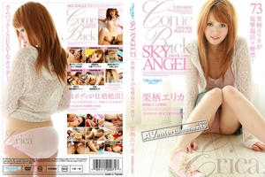 SKY-115: Sky Angel Vol.73 – Chris Erika (Ameri Ichinose)