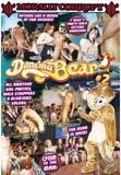 jiggly_dancingbear2_front.jpg
